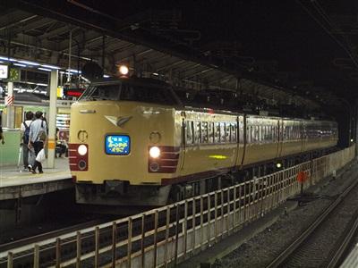 臨時快速「谷川岳山開き」用485系回送。