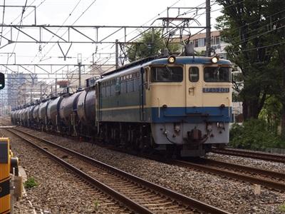EF65貨物(8685レ)。