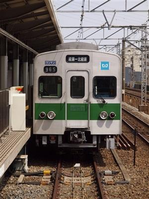 東京メトロ千代田線5000系。