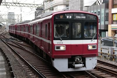 京急大師線1500形。